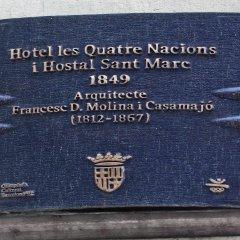 Отель Cuatro Naciones удобства в номере