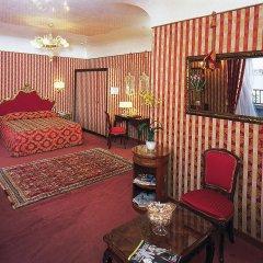 Hotel Locanda Vivaldi Венеция комната для гостей фото 4