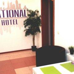 Rational Hotel с домашними животными