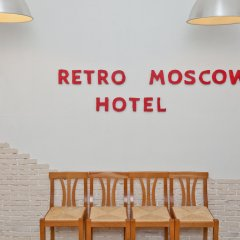 Гостиница Retro Moscow питание