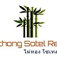 Отель Phaithong Sotel Resort городской автобус