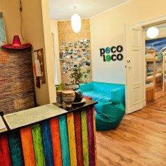 Отель Poco Loco Hostel Польша, Познань - отзывы, цены и фото номеров - забронировать отель Poco Loco Hostel онлайн спа