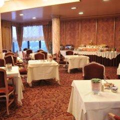 Smart Hotel Рим питание