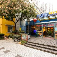 Отель Shanghai City Central International Hostel Китай, Шанхай - отзывы, цены и фото номеров - забронировать отель Shanghai City Central International Hostel онлайн
