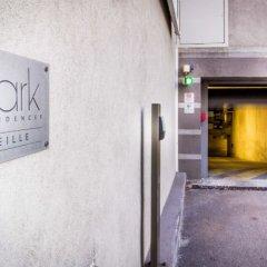 Отель Hipark By Adagio Marseille Марсель парковка
