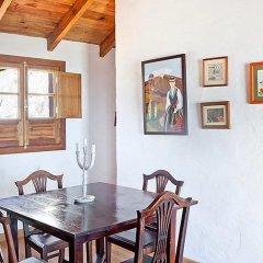 Отель La Casa de Aitana в номере