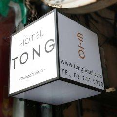 Отель Travel Monster Южная Корея, Сеул - отзывы, цены и фото номеров - забронировать отель Travel Monster онлайн городской автобус
