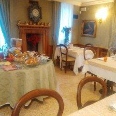 Отель Ca' Nova Италия, Маргера - отзывы, цены и фото номеров - забронировать отель Ca' Nova онлайн питание фото 3