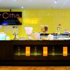 Отель Citrus Sukhumvit 13 by Compass Hospitality интерьер отеля