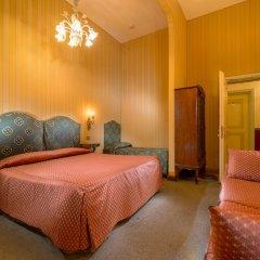 Отель Centauro Италия, Венеция - 3 отзыва об отеле, цены и фото номеров - забронировать отель Centauro онлайн фото 8