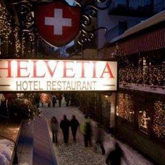 Отель Helvetia Швейцария, Церматт - отзывы, цены и фото номеров - забронировать отель Helvetia онлайн приотельная территория