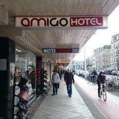 Amigo Budget Hostel фото 3