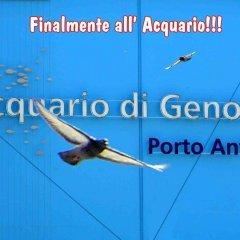 Отель Albergo Fiera Mare Италия, Генуя - отзывы, цены и фото номеров - забронировать отель Albergo Fiera Mare онлайн парковка