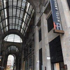 Отель IH Milano Ambasciatori Италия, Милан - 9 отзывов об отеле, цены и фото номеров - забронировать отель IH Milano Ambasciatori онлайн фото 5