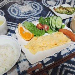 Beppu Yukemuri-no-oka Youth Hostel Беппу питание