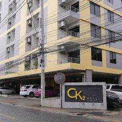 CK2 Hotel парковка