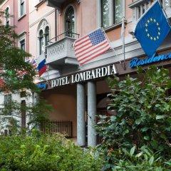 Отель Lombardia Италия, Милан - 1 отзыв об отеле, цены и фото номеров - забронировать отель Lombardia онлайн фото 5