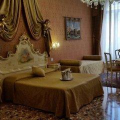 Отель Locanda Cà Le Vele Италия, Венеция - отзывы, цены и фото номеров - забронировать отель Locanda Cà Le Vele онлайн питание
