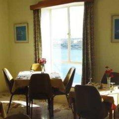Grand Harbour Hotel Валетта помещение для мероприятий
