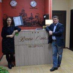 Отель Ваш отель Екатеринбург спортивное сооружение