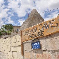 Dreams Cave Hotel Турция, Ургуп - отзывы, цены и фото номеров - забронировать отель Dreams Cave Hotel онлайн городской автобус