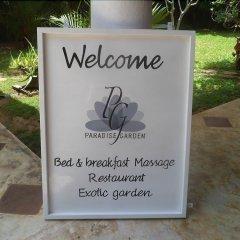 Отель Paradise Garden фото 3