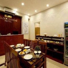 Отель Golden Diamond Hotel Вьетнам, Ханой - отзывы, цены и фото номеров - забронировать отель Golden Diamond Hotel онлайн питание фото 2