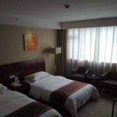 Xiangxuehai Hotel комната для гостей фото 2