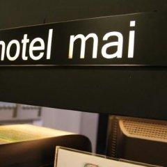 Отель Mai Hotel Seoul Южная Корея, Сеул - отзывы, цены и фото номеров - забронировать отель Mai Hotel Seoul онлайн питание фото 2