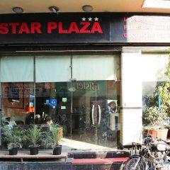 Отель Star Plaza банкомат