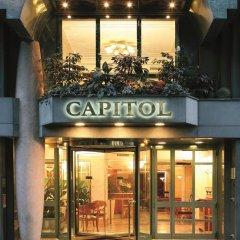 Hotel Capitol Milano питание