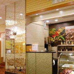 Grandview Hotel Macau гостиничный бар
