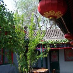 Beijing Double Happiness Hotel фото 13