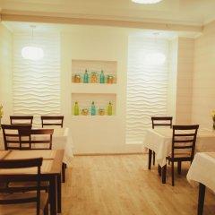 Гостиница Гермес Украина, Одесса - 4 отзыва об отеле, цены и фото номеров - забронировать гостиницу Гермес онлайн питание