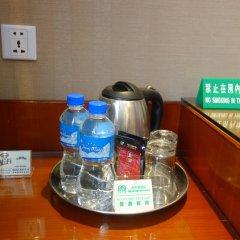 Macau Masters Hotel удобства в номере