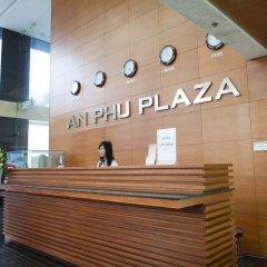 Апартаменты An Phu Plaza Serviced Apartment интерьер отеля