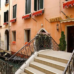 Отель Ca dei Conti Италия, Венеция - 1 отзыв об отеле, цены и фото номеров - забронировать отель Ca dei Conti онлайн фото 7