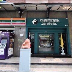 Отель Pannee Residence at Dinsor Таиланд, Бангкок - отзывы, цены и фото номеров - забронировать отель Pannee Residence at Dinsor онлайн банкомат