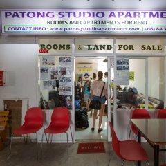 Апартаменты Patong Studio Apartments гостиничный бар
