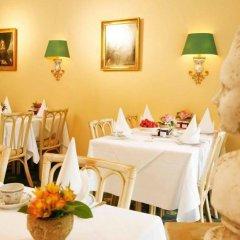 Отель Admiral Германия, Мюнхен - 1 отзыв об отеле, цены и фото номеров - забронировать отель Admiral онлайн питание фото 3