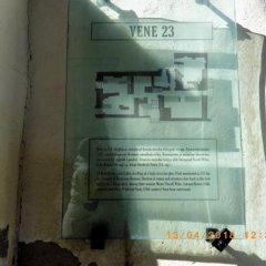 Апартаменты Vene 23 Apartments Таллин сауна