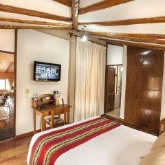 Отель Best Western Los Andes de América комната для гостей фото 5