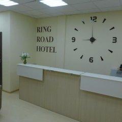 Отель Ring Road Москва интерьер отеля