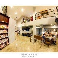 Отель We Bangkok Бангкок питание