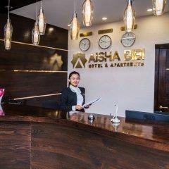 Гостиница AISHA BIBI hotel & apartments Казахстан, Нур-Султан - отзывы, цены и фото номеров - забронировать гостиницу AISHA BIBI hotel & apartments онлайн интерьер отеля фото 3