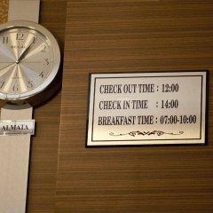 Büyük Sahinler Турция, Стамбул - 13 отзывов об отеле, цены и фото номеров - забронировать отель Büyük Sahinler онлайн сауна