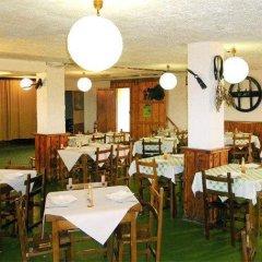 Hotel Restaurante El Fornon Кудильеро питание фото 3
