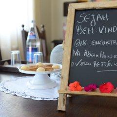 Отель AboimHouse Португалия, Амаранте - отзывы, цены и фото номеров - забронировать отель AboimHouse онлайн питание