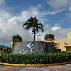 Отель Guam Plaza Resort & Spa Гуам, Тамунинг - отзывы, цены и фото номеров - забронировать отель Guam Plaza Resort & Spa онлайн фото 8