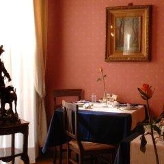 Отель Residenza Frattina Италия, Рим - отзывы, цены и фото номеров - забронировать отель Residenza Frattina онлайн питание